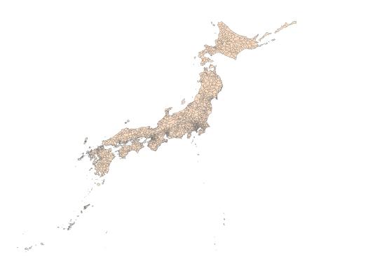 japan_shi_unclass