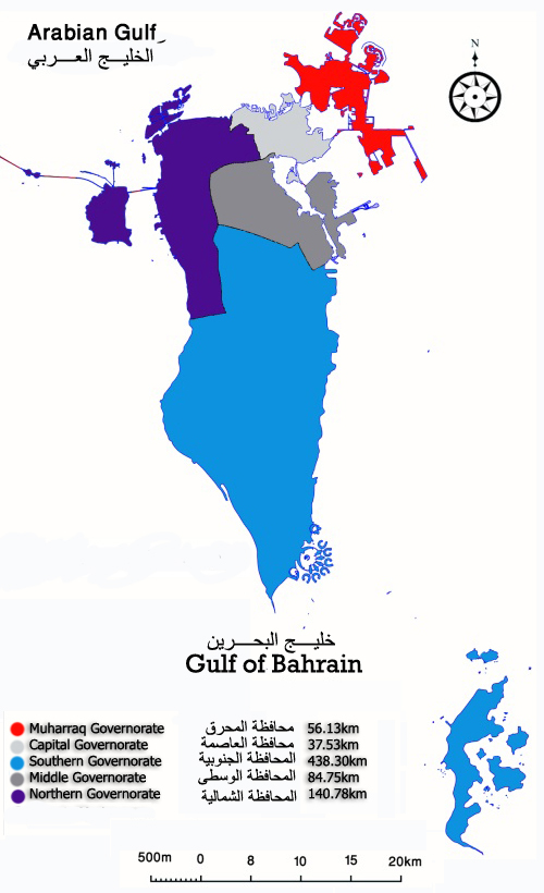 BahrainGovernoratesLrg