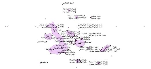ec_arabic